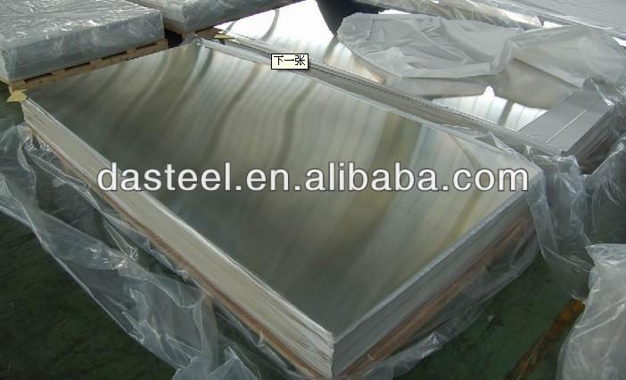 Folha de metal fina de aço inoxidável