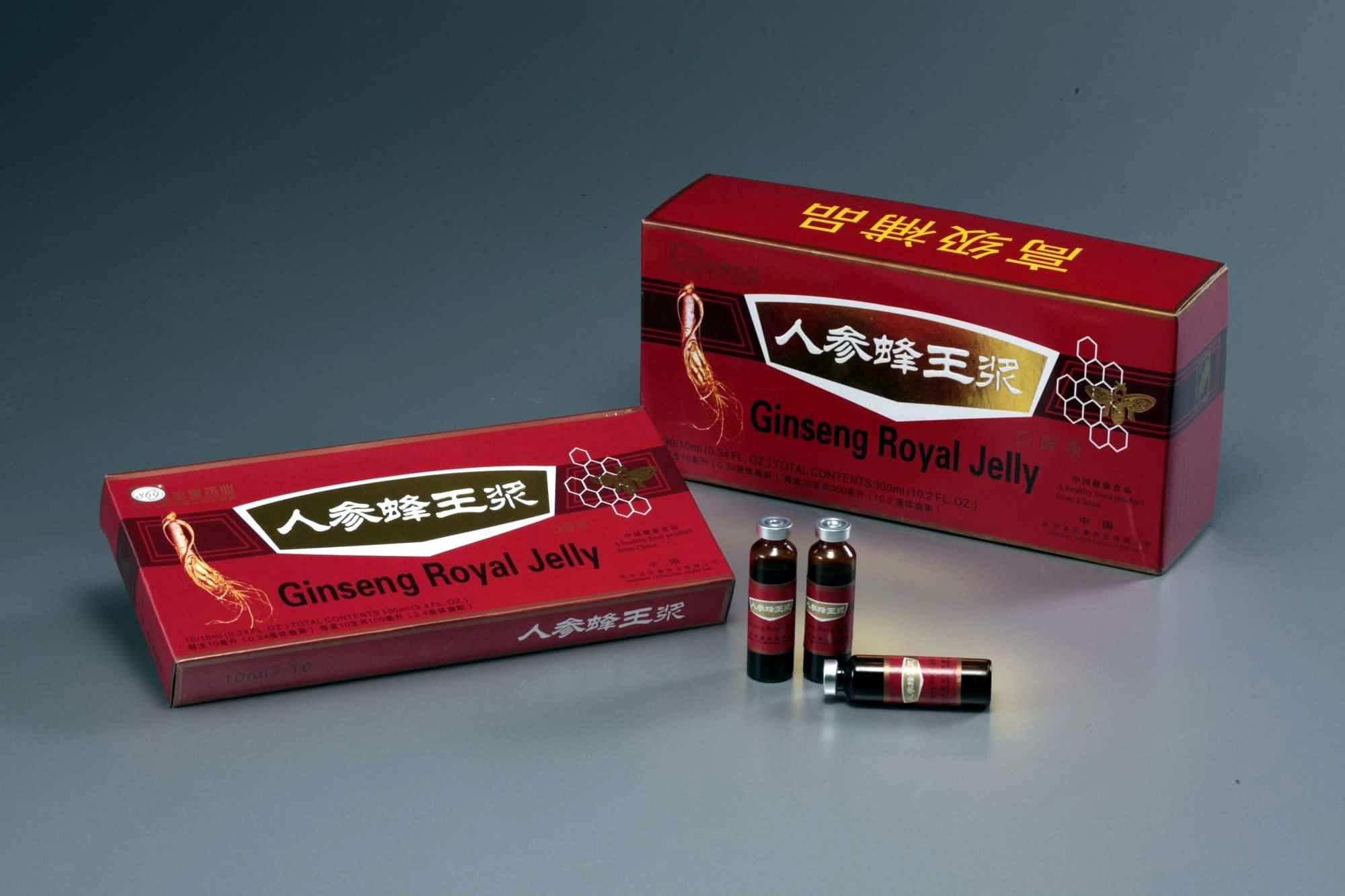 Halal Ginseng Royal Jelly 10ml Oral Drink