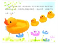 Set of 4 Rubber Duck Bath Duck Ducky Toy swim pool float with Sound