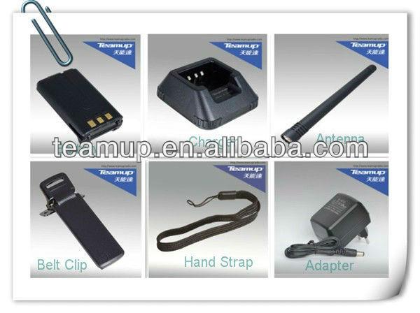dual band walkie talkie.jpg