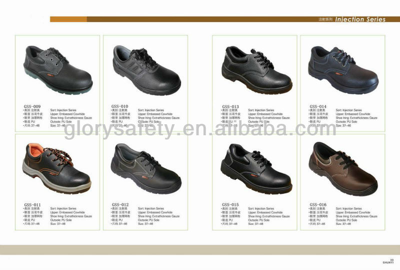 PPE Safety shoe GSS-046