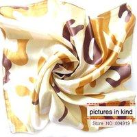 Женский шарф 10 HKO459