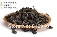 Free shipping! Premium Charcoal Baked Aged Tie Guan Yin oolong tea, tikuanyin! 250g