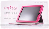 Чехол для планшета Magnetic Smart Cover PU Leather Case/ Magic Stand for new ipad for iPad 2 Wake Up Sleep