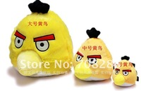 Min size 8cm 2012 New hot sale best present gift for child carton plush toy stuffed plush toy