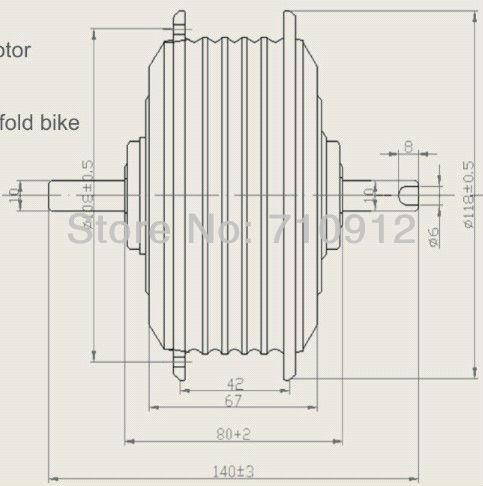 двигатель для вилки шириной 80мм