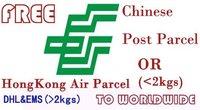 Рыболовная леска Yonghong 100% UHMWPE 8/1.1 300LB 1000