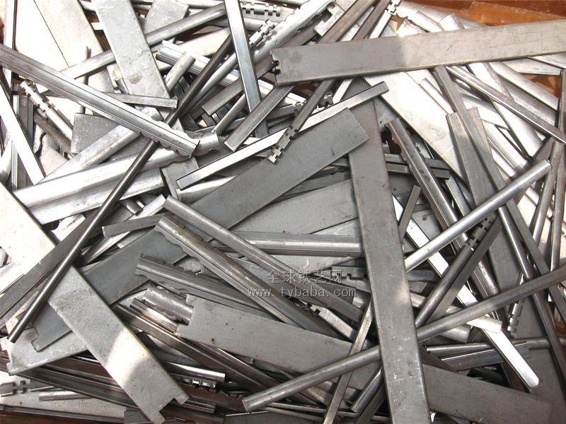 Stainless Steel Scrap Stainless Steel Scrap Price