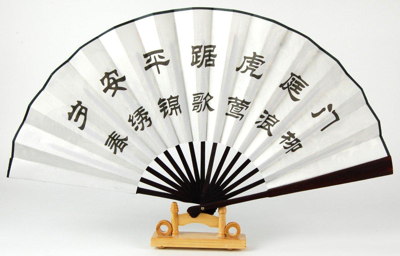 Decorative asian bamboo silk hand fan wall art buy asian hand fan bamboo silk fan wall bamboo - Wall fans decorative ...