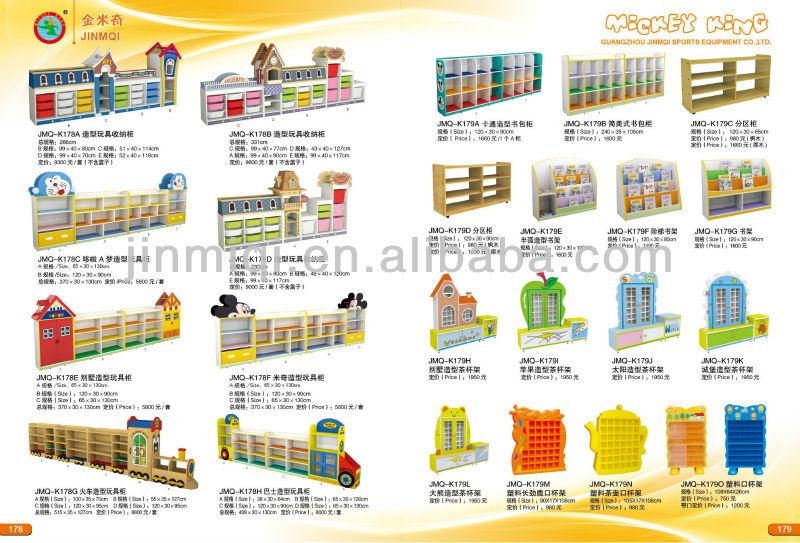 JMQ-K178A prateleiras prateleiras móveis para creche para preschool brinquedo do Miúdo