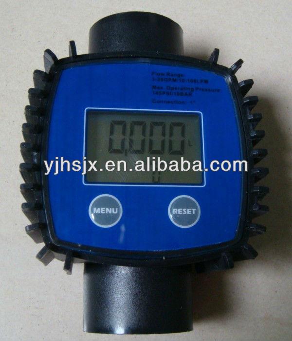 Water Flow Meter/Water Flow Sensor