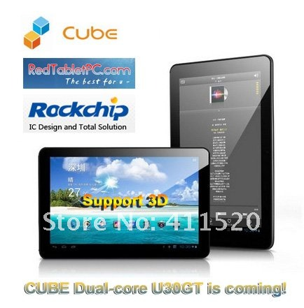CUBE-dual-core-tablet-pc-U30GT-1.jpg