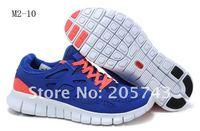 Мужская обувь для бега