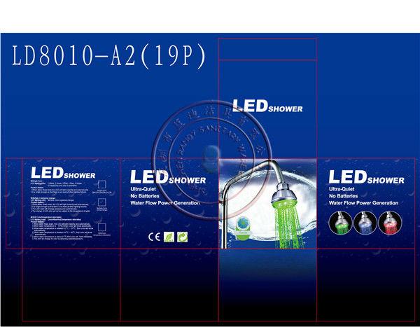 LD8010-a2(19P)-(1)