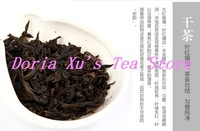 большой красный халат 250г da hong pao чай Улун, Ву долго wulong Ву Лонг чай потери веса da hong pao черный