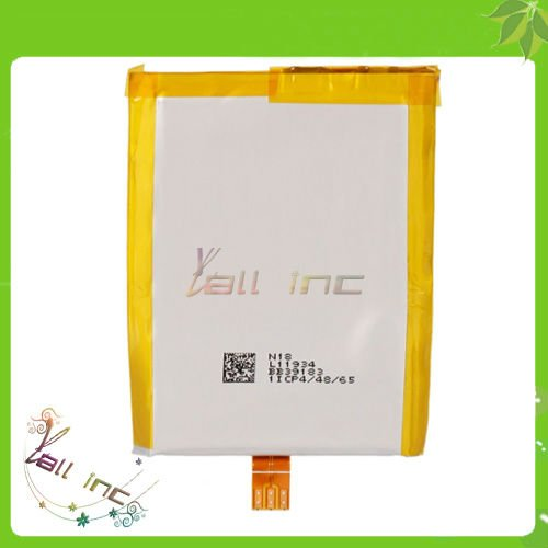 MP3 Li-ion Battery For iPod