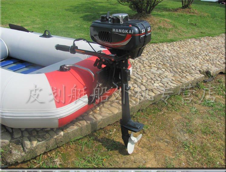 лодочный мотор на польском