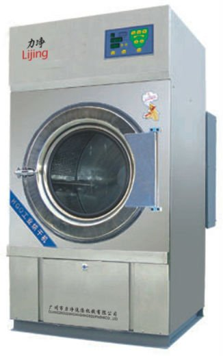 Industrial Clothes Dryer ~ Industrial clothes dryer prices machine