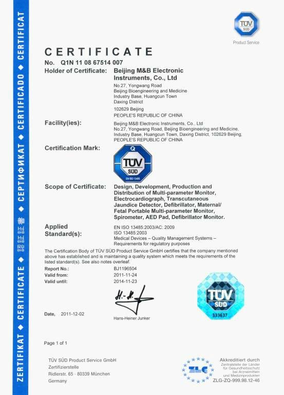 Transcutaneous Jaundice Detector MBJ20