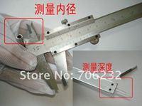 Штангенциркуля м. MT-cliper002