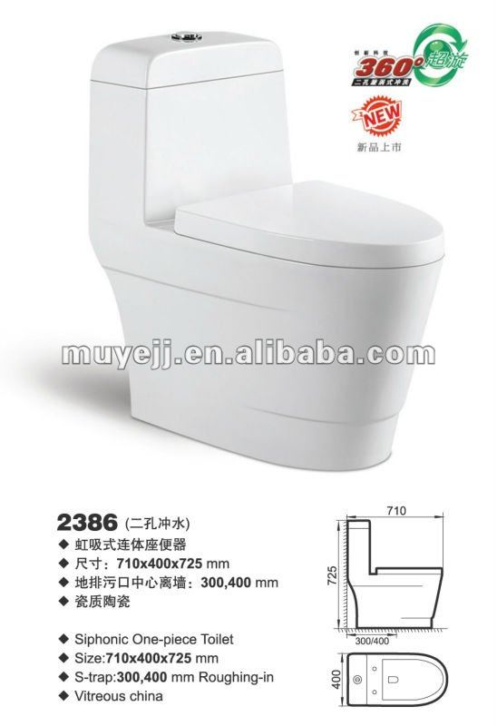Newest and cheap siphon one-piece toilet MY-2431
