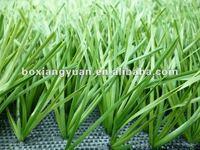 Искусственные газоны и покрытие для спорт площадок boxiangyuan Бонар-zs120