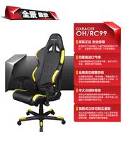 Механизм для стульев DXRACER RC99 4 Sekiya