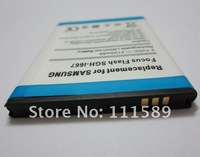 Батарея для мобильных телефонов High Quality Samsung Focus 2 i667 2100mAh /10pcs/lot For Samsung Focus 2 i667 Mandel.