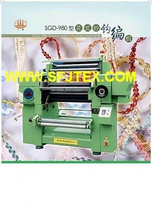 Comez Crochet Machine