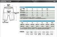 Мужские шорты для велоспорта LAMBAD s/xl