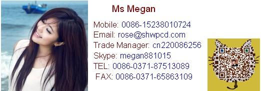 contact Megan.jpg