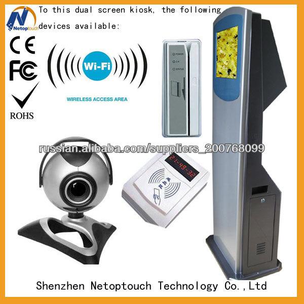 NT8002 toucher le système de kiosque d'information