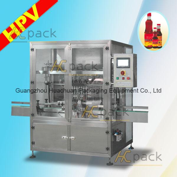 HCHS-8600A-1.jpg