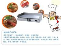 Электрическая сковородка с длинной ручкой SGT  GH-818