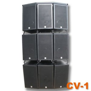 pro sound audio speaker box indoor outdoor speaker
