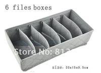 Ящики для хранения и бункеры электронной магазине