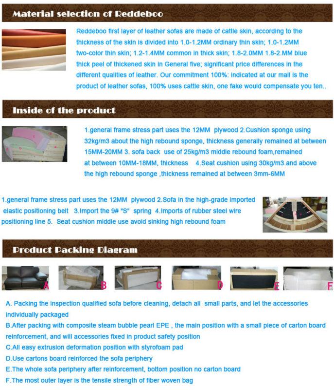Sofá de couro na china