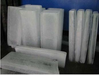 ice block.jpg