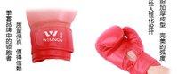 Боксерские перчатки  .