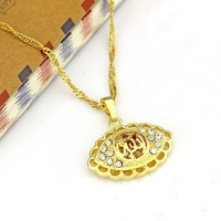 "Ожерелья и Кулоны Xmas gift Gold jewelry women necklaces & pendants ""Allah"" 24KGP Islamic Pendant Necklace designer chain #PE120211000512"