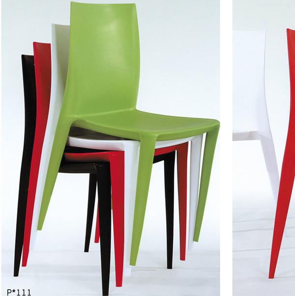 Pp en plastique manger chaise tatami chaises de salle for Chaise salle a manger quebec