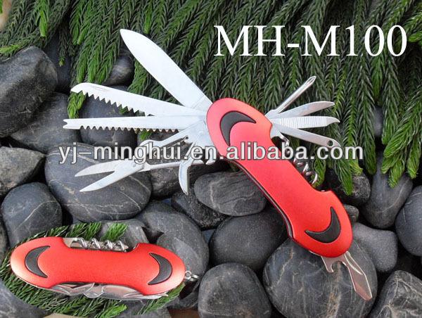 MH-M100.jpg