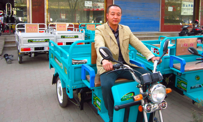 electric three wheel motorcycle for cargo 2013