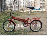 Электровелосипед 20
