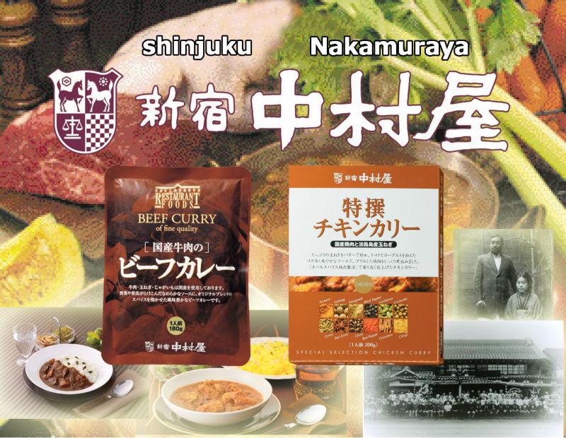Organischen premium instant-kaffee mischung& verschiedenen softdrink& asian food
