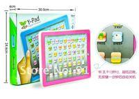 Обучающий компьютер для детей YPAD DHL 24/Y/pad , Y pad,  Children