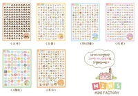 Wholesale Lovely Style Post Stamp Sticker Decoration Postmark Sticker set 2 sheets/bag 30bags/lot Free shipping