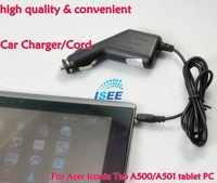 ISEE Style Hot Selling+Free shipping 12V 1.5A Car Charger/Cord For Acer Iconia Tab A500/A501 tablet PC