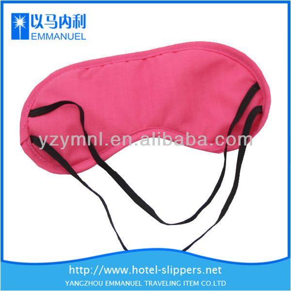 Pink Satin cute TC cloth cat eye mask