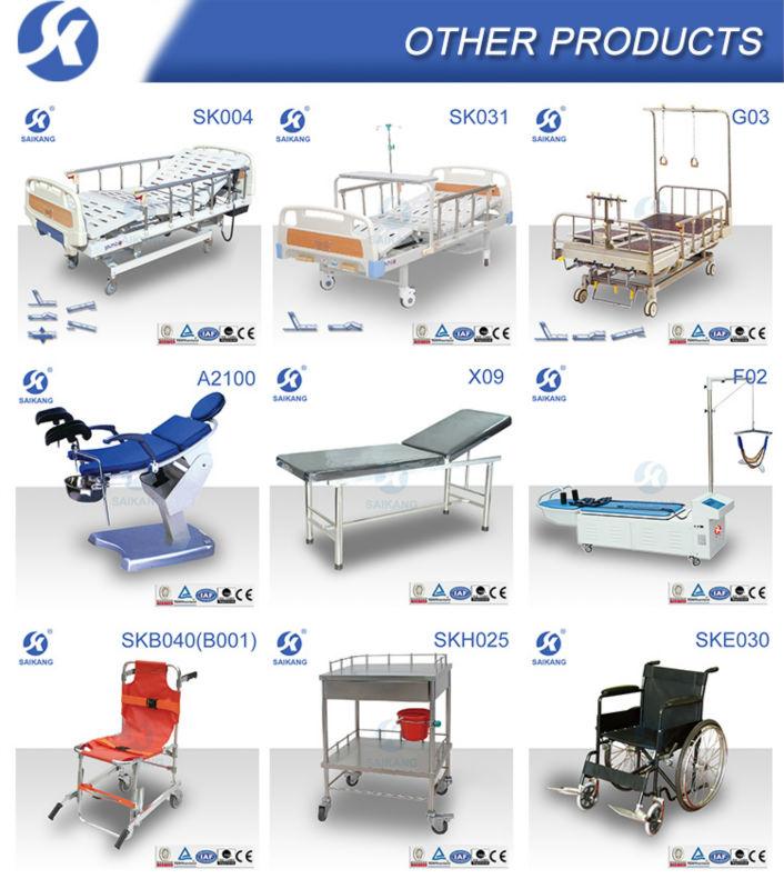 hospital type beds 2